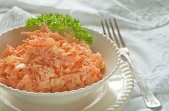 Диетический морковный салат с яйцом