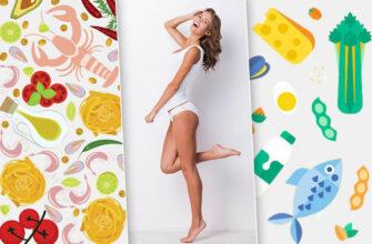 Проще диеты не придумать, а эффект потрясающий!