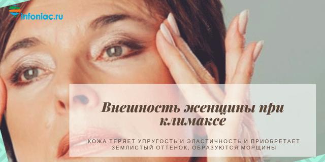 Это самые ранние симптомы климакса у женщин, которые важно не проигнорировать