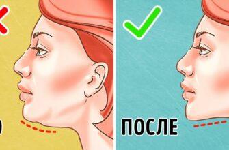 Эти 5 упражнений, которые помогут Вам избавиться от второго подбородка